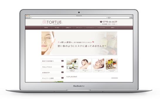 tortue_hp