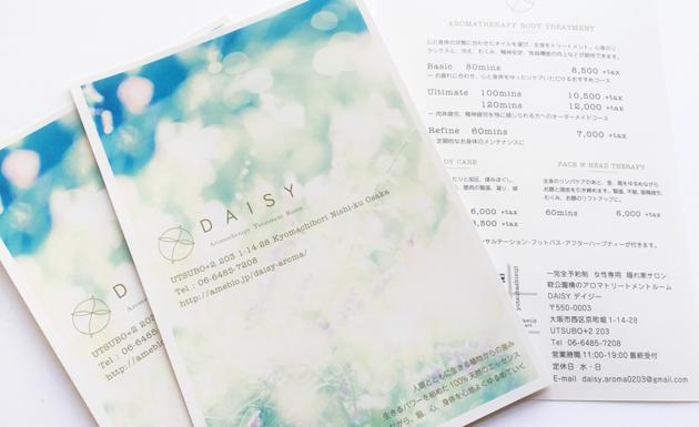 daisy_header2
