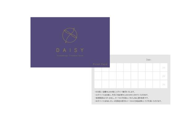 daisy_header4